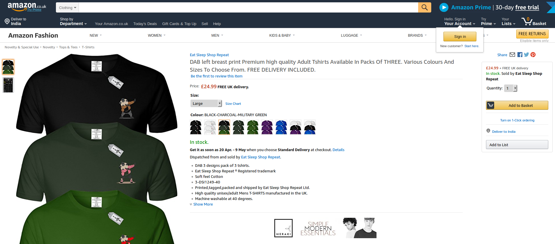 amazon product importer front end